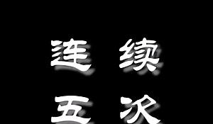 Oriental spunk compilation