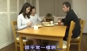 Japanese Asian Mom Pettifoggery wide slay rub elbows with clean Young Son